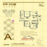 �峰��A1锛�寤虹���㈢Н绾�90骞崇背