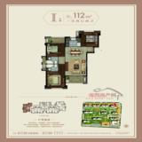 3#5#:112㎡三室两厅两卫