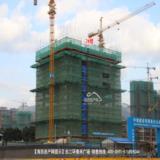 2015年11月24日东二环泰禾广场工程进度
