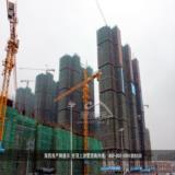 2014年3月9日工程进度
